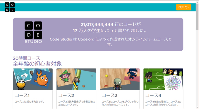 column_image3097_02
