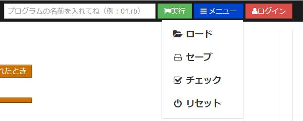 column_image3387_13
