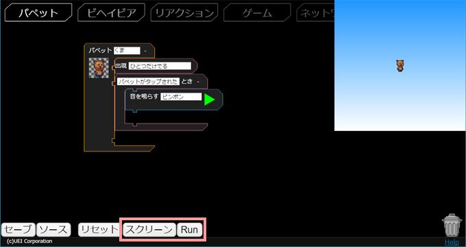 column_image3423_04
