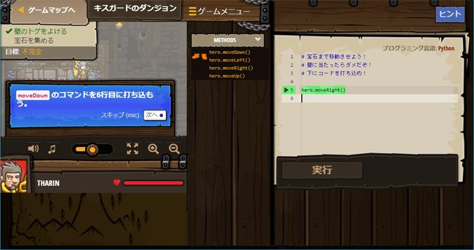 column_image3541_11