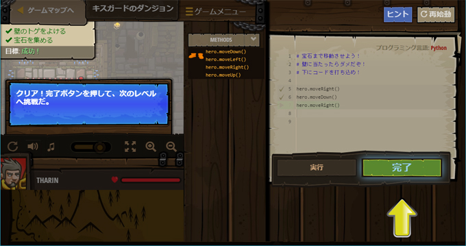 column_image3541_14