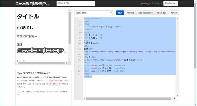 column_image3635_09