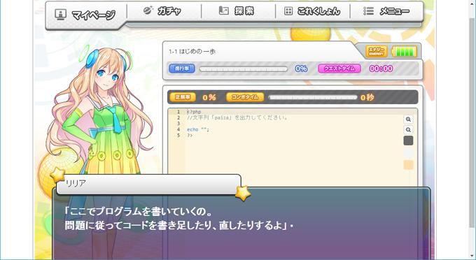 column_image3666_08