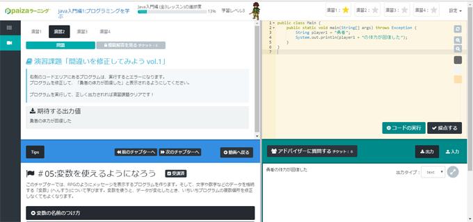 column_image4086_08