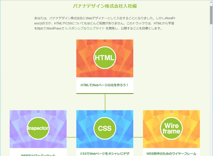 column_image4291_04