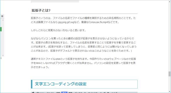 column_image4291_07