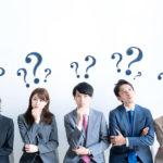 フリーターが「就職は難しい」と感じるのはなぜ?その理由と解決方法9選