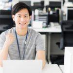 プログラマの年収になぜ差が出るのか?