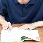 基本情報技術者試験とは?難易度や勉強時間から勉強法まで徹底解説!